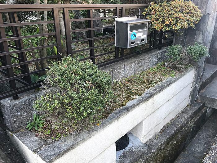 神戸市須磨区 H様邸 のビフォー画像1