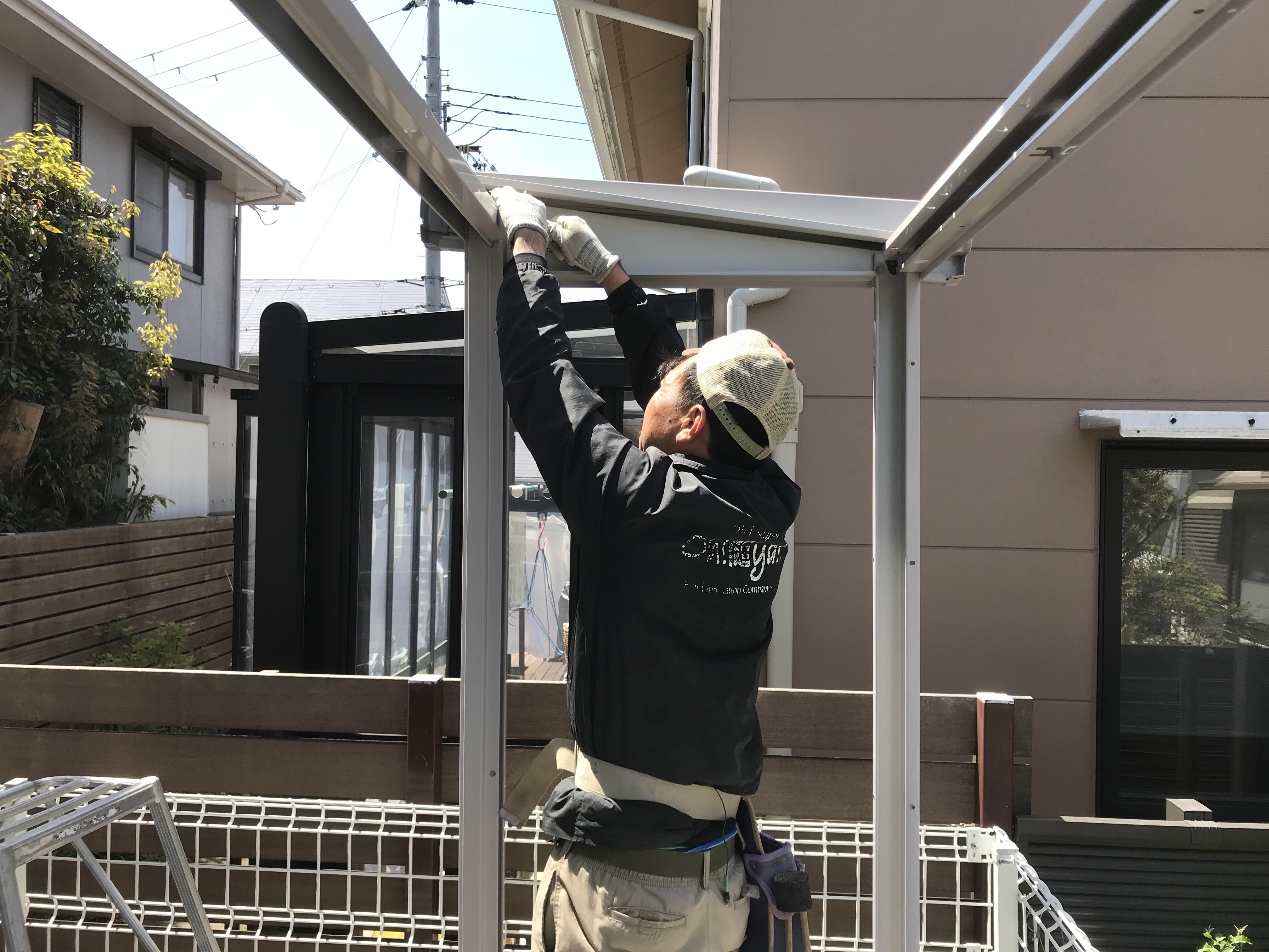 神戸市 F様邸 のビフォー画像2